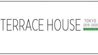 Terrace House Tokyo 2019 2020