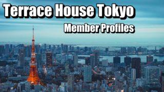 Terrace house casting members profiles