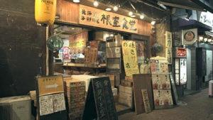 テラスハウス 41話 北海道 ネタバレ 夢 社長 付き合ってる 感想 テラハ お店 レストラン どこ